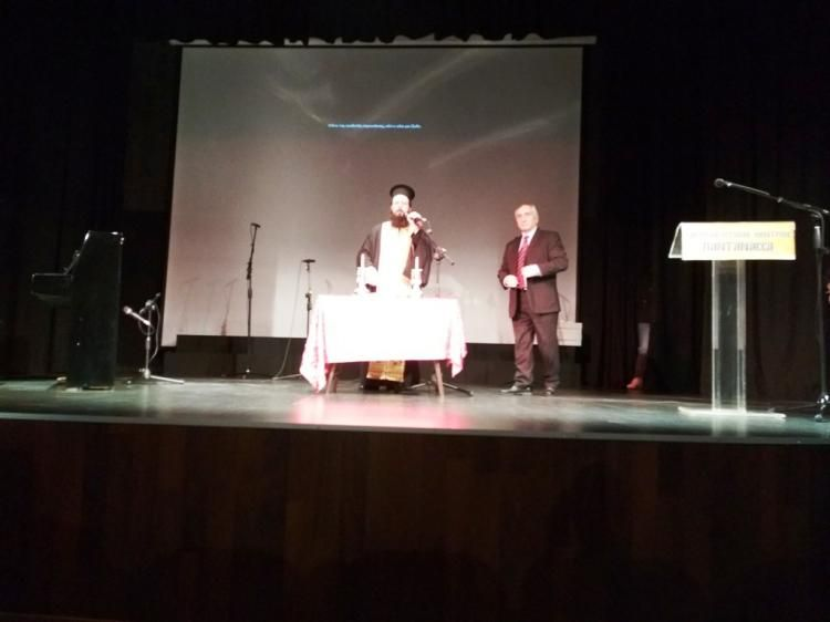 Κοπή βασιλόπιτας και μαθητική επίδειξη του ωδείου της Ιεράς Μητροπόλεως