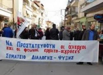 Σωματείο Διαλογής-Ψύξης Νάουσας : «Στηρίζουμε τα δίκαια αιτήματα της φτωχομεσαίας αγροτιάς»