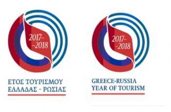 Η ΠΚΜ στο τουριστικό φόρουμ «τόσο διαφορετική Ελλάδα» στη Μόσχα
