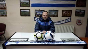 Ο Αντώνης Λυμούσης νέος προπονητής του Μέγα Αλέξανδρου Αγίας Μαρίνας