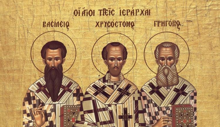 Εκδήλωση για την εορτή των Τριών Ιεραρχών από την Ιερά Μητρόπολη Βεροίας, Ναούσης και Καμπανίας