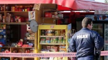 Σχηματίσθηκε δικογραφία σε βάρος 38χρονου για διάρρηξη σε περίπτερο στην Ημαθία και κλοπή προϊόντων
