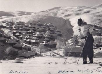 Σκι στο Σέλι το....1940