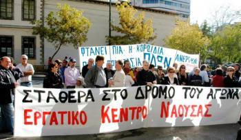 Συμπαράσταση του Εργατικού Κέντρου Νάουσας στον αγώνα των αγροτών