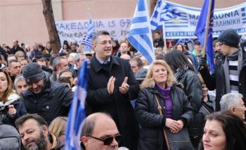 Ναι, κατά πλειοψηφία, στο Π.Σ.Κ.Μ. σε ψήφισμα για το «Μακεδονικό»