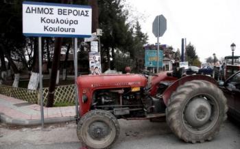 Αποχώρησαν χθες τα τρακτέρ από τον κόμβο της Κουλούρας, ραντεβού των αγροτών το Σάββατο στην έκθεση «Agrotica»