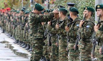 Τη στιγμή που η Τουρκία προκαλεί, για μείωση της στρατιωτικής θητείας μιλούν