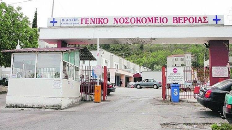 Βρέφος με μηνιγγίτιδα τύπου Β στο Νοσοκομείο της Βέροιας, άμεση κινητοποίηση των γιατρών