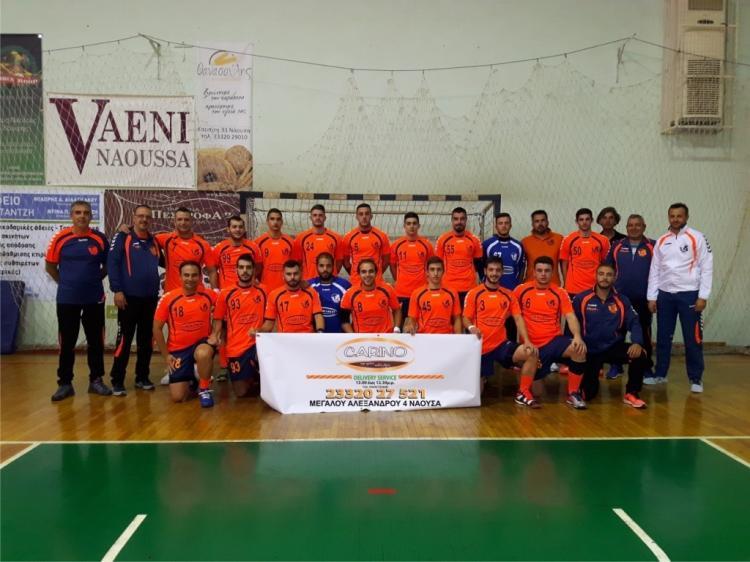Τζάμπα ήττα για το Ζαφειράκη Ν. - Έχασε με 26-24 στην Κέρκυρα