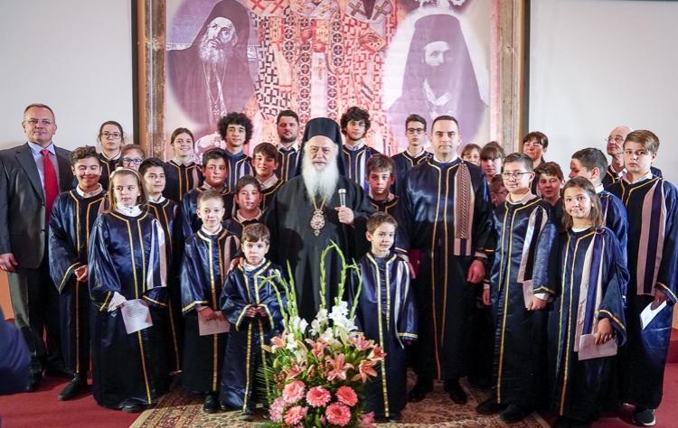 Εκδήλωση της Ιεράς Μητροπόλεως Βεροίας, Ναούσης και Καμπανίας για τους Τρεις Ιεράρχες