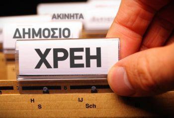 ΕΣΕΕ: Ρύθμιση ασφαλιστικών οφειλών μέσω εξωδικαστικού μηχανισμού