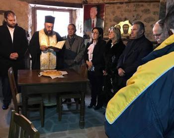 Πραγματοποιήθηκε η κοπή πίτας της Πολιτιστικής Εταιρείας Μελέτης της Ιστορίας της Νάουσας και της περιοχής «Αριστοτέλης»