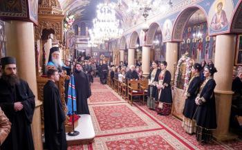 Το Λύκειο των Ελληνίδων Βέροιας στον εορτασμό της Υπαπαντής