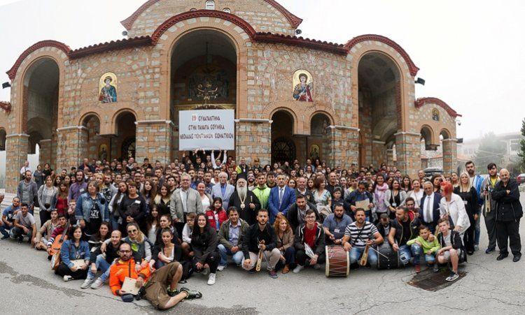 Με επιτυχία πραγματοποιήθηκε το 19ο Συναπάντημα Νεολαίας Ποντιακών Σωματείων
