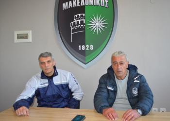 ΜΑΚΕΔΟΝΙΚΟΣ-Φ.Α.Σ. ΝΑΟΥΣΑ (0-0) : Οι δηλώσεις των προπονητών