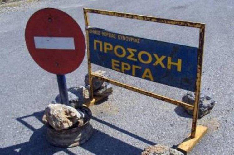 Κυκλοφοριακές ρυθμίσεις λόγω εργασιών αποκατάστασης – συντήρησης διαβάσεων πεζών στο Δήμο Βέροιας