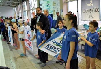 Με μεγάλη επιτυχία οι 6οι αγώνες κολύμβησης «ΝΑΟΥΣΑ 2018»