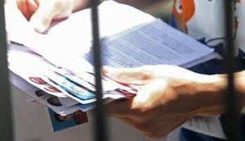 Υποψήφιοι σπεύσατε! Αιτήσεις για προσλήψεις μονίμων στις ανταποδοτικές υπηρεσίες των Δήμων