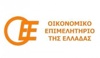 Διεξαγωγή επιμορφωτικού σεμιναρίου από το 4ο Π.Τ. Κ-Δ Μακεδονίας του Οικονομικού Επιμελητηρίου