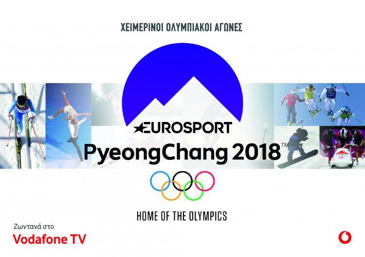 To Vodafone TV καλωσορίζει τους Χειμερινούς Ολυμπιακούς Αγώνες 2018 ζωντανά από το Eurosport!