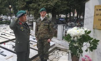 Επιμνημόσυνη δέηση στο στρατιωτικό κοιμητήριο Νάουσας