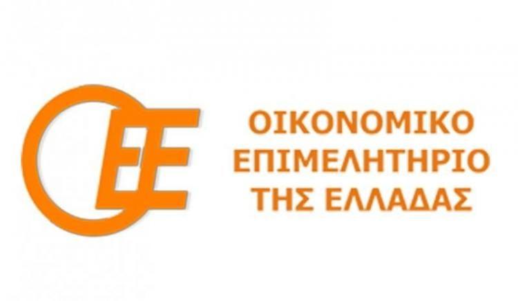 Επιμορφωτικό σεμινάριο διοργανώνει το 4ο ΠΤ Κ-Δ Μακεδονίας του Οικονομικού Επιμελητηρίου Ελλάδας