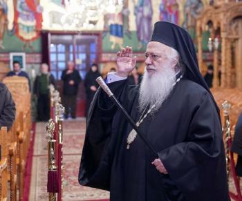 Η Ακολουθία του Μεγάλου Αποδείπνου στην Ιερά Μονή Αγίας Κυριακής Λουτρού