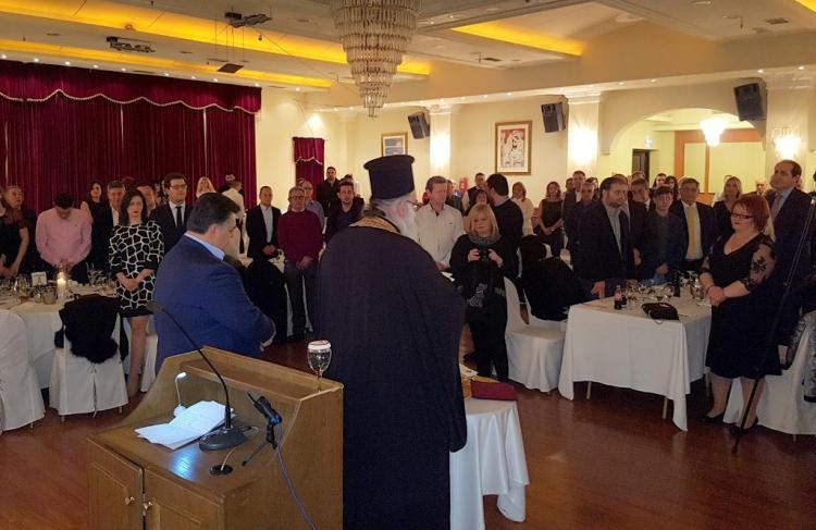 Έκοψε τη βασιλόπιτά του το Επιμελητήριο Ημαθίας. Τη στήριξη όλων των μελών στη νέα διοίκηση ζήτησε ο Γιώργος Μπίκας