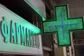 Νέο ωράριο λειτουργίας των φαρμακείων, από πότε θα ισχύσει