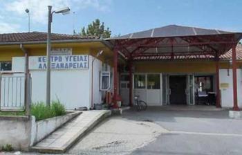 Σύσταση επιτροπής για τη δημιουργία σταθμού ΕΚΑΒ στην Αλεξάνδρεια