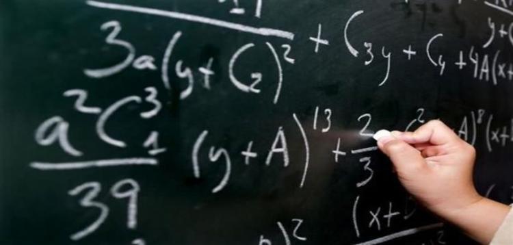 Επιτυχόντες του 10ου Ημαθιώτικου Μαθηματικού Διαγωνισμού «Κ. Καραθεοδωρή»