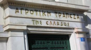 Β. Κόκκαλης : Ρύθμιση ανάσα για τα δάνεια της πρώην ΑΤΕ, ακόμη και με διαγραφή χρέους