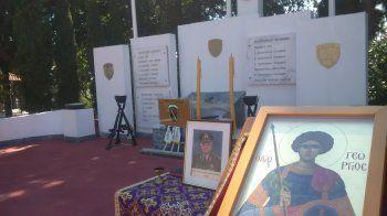 Επιμνημόσυνη δέηση στην ΙΜΠ για το Στρατηγό Βαγγέλη Φλωράκη