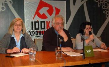 Τη θέση του ΚΚΕ για το όνομα των Σκοπίων παρουσίασε σε ομιλία του στη Βέροια ο Σ. Ζαριανόπουλος