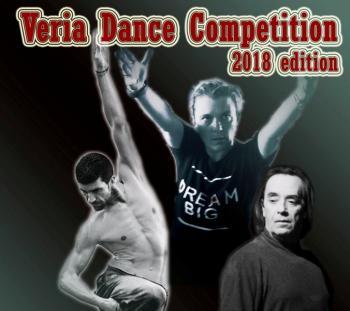 Ανοίγει την Πέμπτη 1 Μαρτίου η αυλαία του «Veria Dance 2018» στο Χώρο Τεχνών