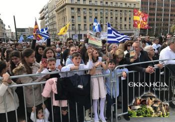 Όχι στα νέα Θρησκευτικά από συλλόγους, φορείς και πολίτες σε συλλαλητήριο στα Προπύλαια