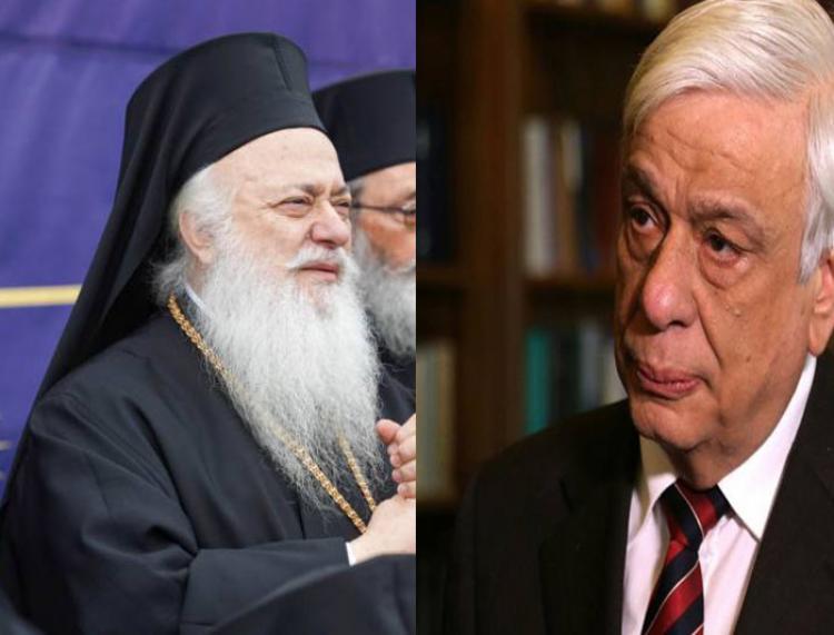 Επιστολή του Μητροπολίτη Παντελεήμονος στον Πρόεδρο της Ελληνικής Δημοκρατίας για την ονομασία του Κράτους των Σκοπίων