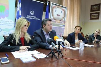 Σύμφωνο συνεργασίας ΠΚΜ και Συμβουλίου της Ευρώπης για την εκστρατεία «Ένα στα Πέντε»