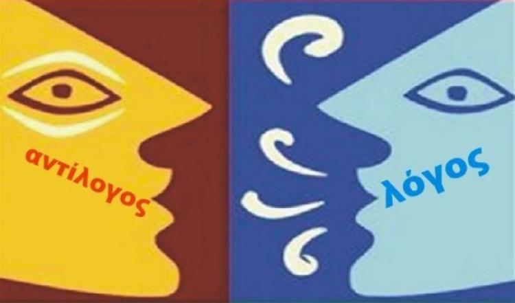 Διεύθυνση Δευτεροβάθμιας Εκπαίδευσης Ημαθίας: Ποιοι διακρίθηκαν στους Ρητορικούς Αγώνες