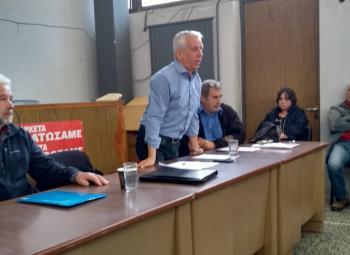 Σύσκεψη των ΔΣ των Σωματείων Συνταξιούχων ΙΚΑ και ΟΑΕΕ Βέροιας, Νάουσας, Γιαννιτσών