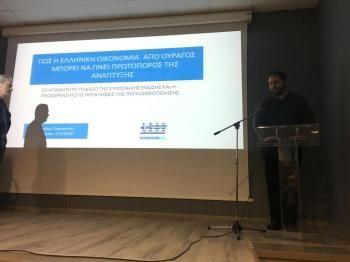 Τιμητική βράβευση του ελληνικού δικτύου αλληλεγγύης «ΑΛΛΗΛΟΝnet» και της εταιρείας «ΔΡΟΜΕΑΣ Α.Ε.» από το Δήμο Νάουσας