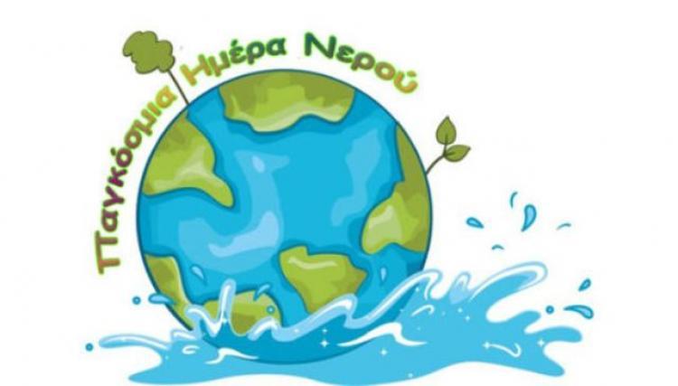 Μήνυμα του προέδρου της ΔΕΥΑΑΛ Θεόδωρου Μπασδεκόπουλου για την Παγκόσμια Ημέρα Νερού