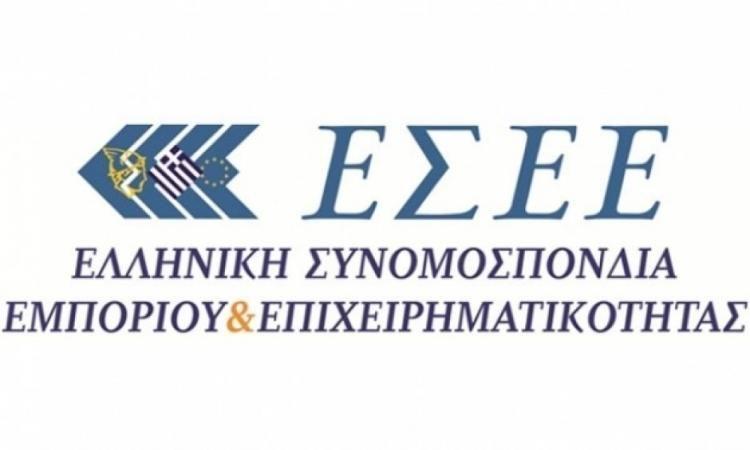 Η ΕΣΕΕ παρουσιάζει το Ευρωπαϊκό Βαρόμετρο των Μικρομεσαίων