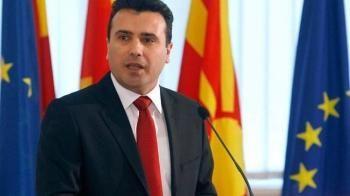 Την πρόταση της παρέδωσε η πΓΔΜ στην Αθήνα