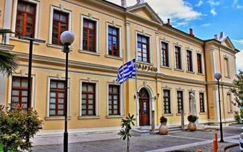 Πραγματοποιείται σήμερα η 2η συνεδρίαση του Δημοτικού Συμβουλίου Εφήβων Βέροιας