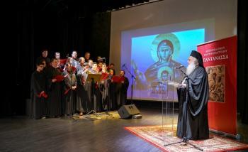 Εκδήλωση στη Νάουσα με θέμα «Θεομητορική πορεία από τον Ευαγγελισμό στο Πάθος»