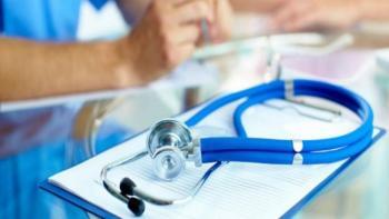 Ενημέρωση σχετικά με τα ιατρεία του Κέντρου Υγείας Νάουσας