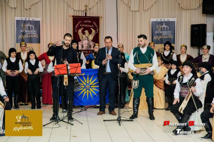Η Εύξεινος Λέσχη Χαρίεσσας δίνει «Λόγο και Ρόλο» στα νέα παιδιά!