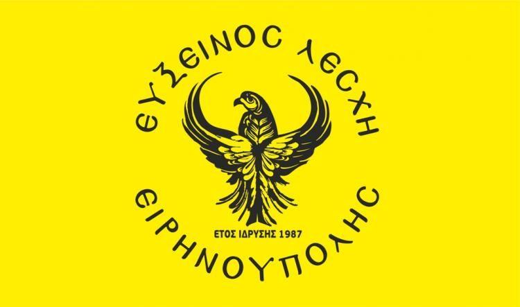 Στα «Λαζάρια 2018»  της Ματαράγκας Αιτωλοακαρνανίας θα συμμετέχει η Εύξεινος Λέσχη Ειρηνούπολης