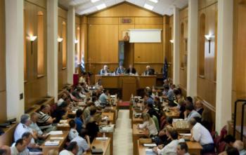 Με 17 θέματα συνεδριάζει τη Μ. Δευτέρα το Περιφερειακό Συμβούλιο Κεντρικής Μακεδονίας